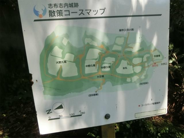 志布志内城跡の散策コースマップ