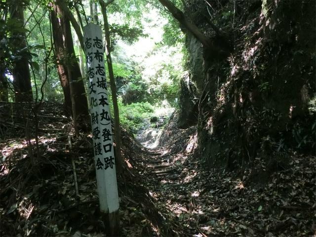 志布志城(内城)本丸への登口跡
