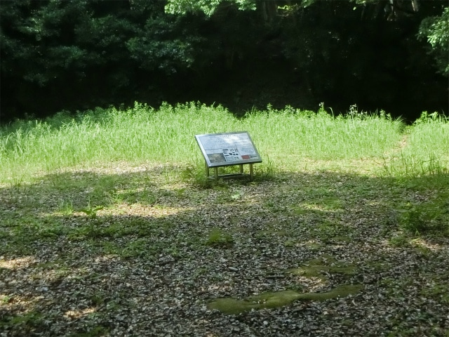 志布志城(内城)の本丸跡です。