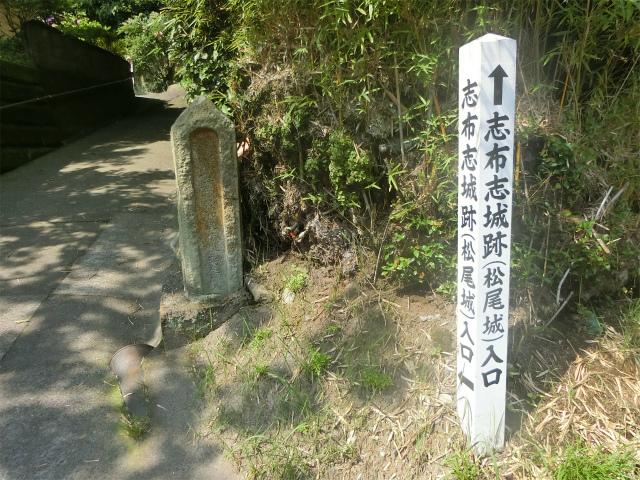 志布志城跡(松尾城)入口です。
