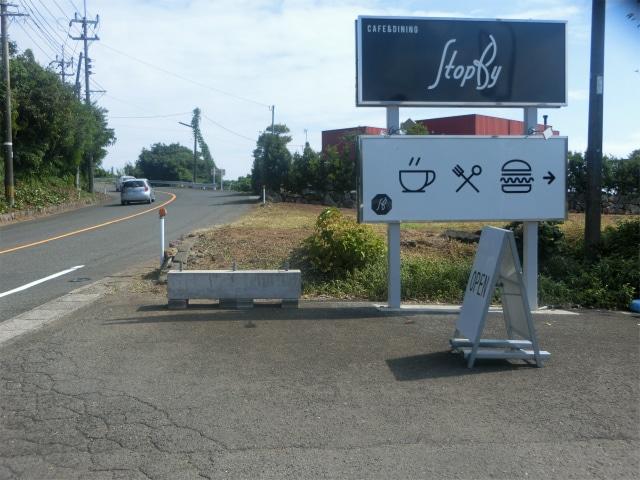 国道沿いのストップバイの入口です。