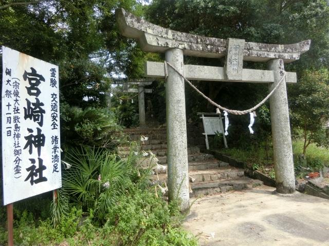 国道389号線沿いの宮崎神社を脇本荘線へ