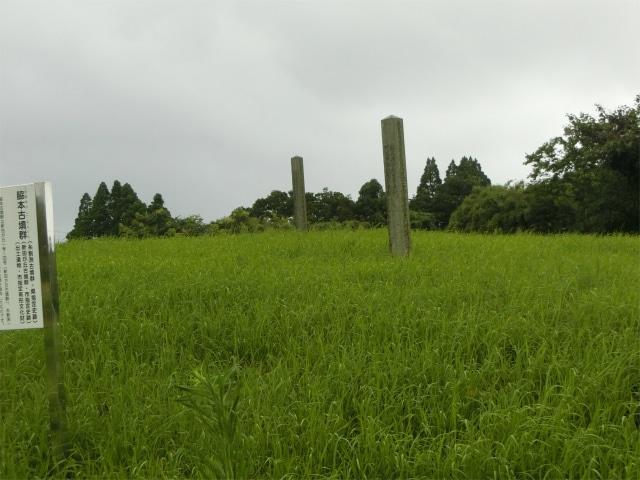 新田ヶ丘古墳のそばにある糸割渕古墳です