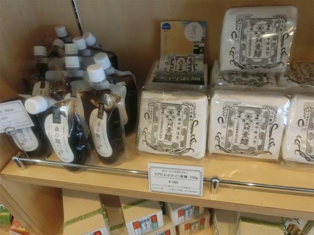 揖保乃糸の様々なそうめんを販売。