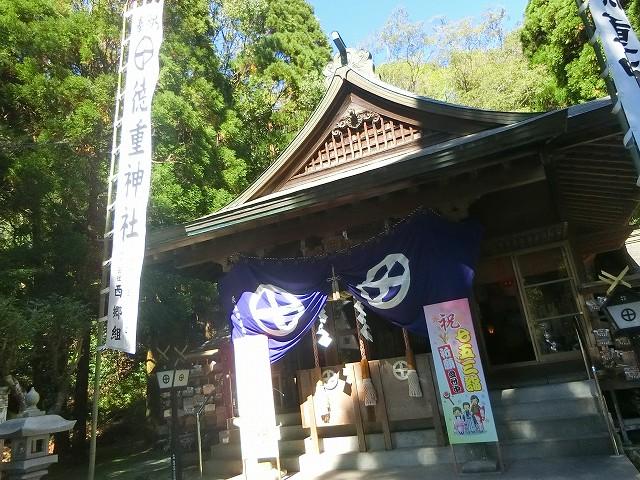 妙円寺詣りが行われる徳重神社です。