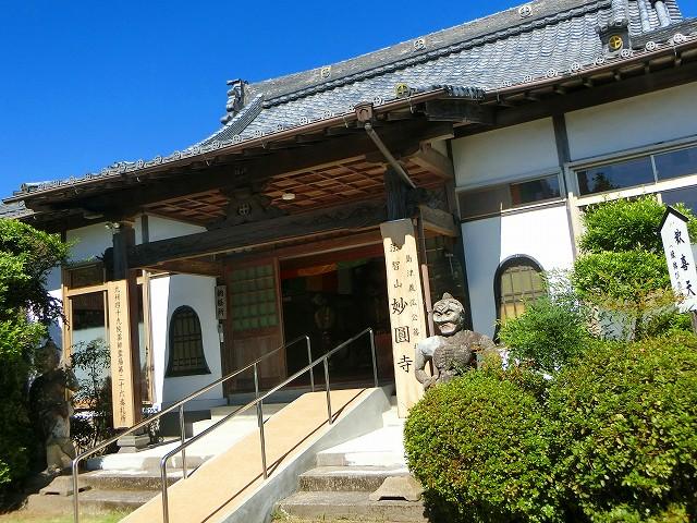 島津義弘公の位牌がある妙円寺です。