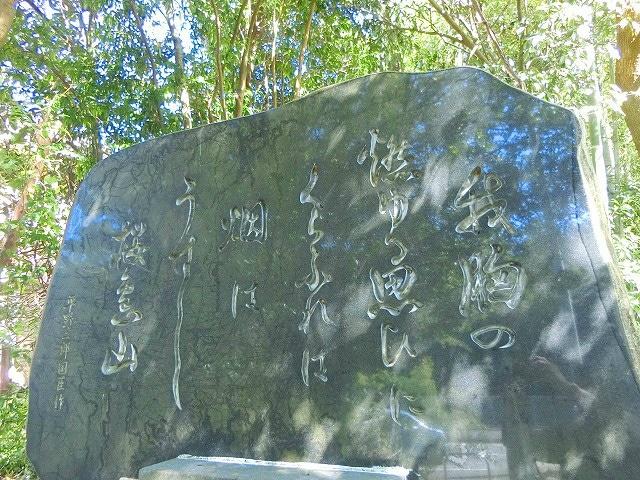平野国臣の有名な歌が刻まれています。