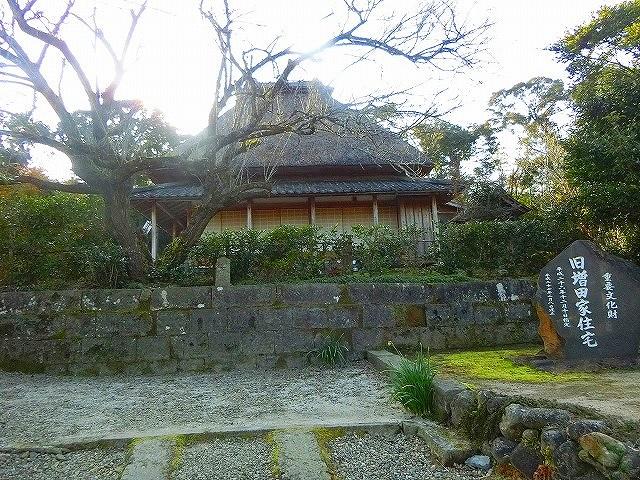 国の重要文化財の旧増田家住宅です。