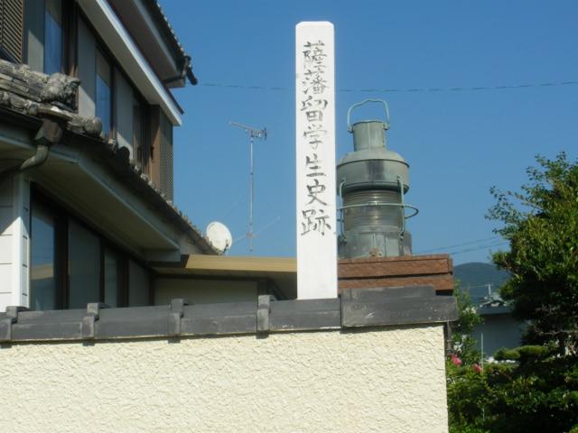 薩摩藩英国留学生は出発まで2ヶ月間逗留します。